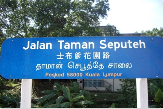 Tamil 2