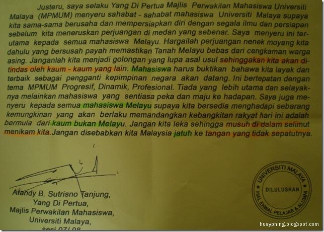 Afandy B.Sutrisno Tanjung