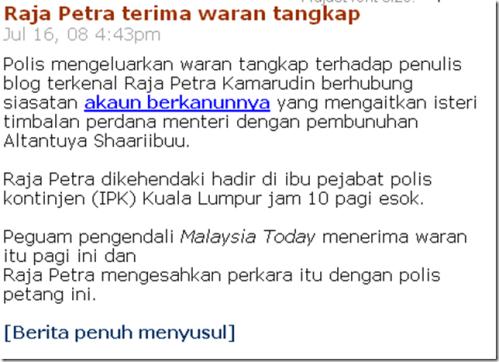 FireShot capture #4 - 'Raja Petra terima waran tangkap' - www1_malaysiakini_com_news_86229
